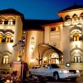 Carol Parc Hotel, Bucureşti Hotels information and reviews