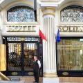 Hotel Soliman, Istanbul Hotels information and reviews