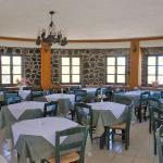Hotel Caldera View Restaurant