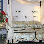 Hotel Irigeneia Perissa