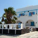 Pension Livadaros Santorini