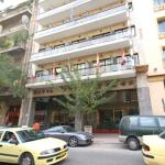 Aristoteles Hotel - Athens