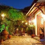 Flamingo Hotel Pelion, Luxury Superior Studios And Suites