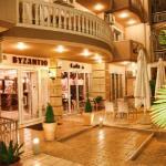 Hotel Vizantio Paralia