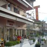 Hotel Ira - Street View