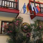 Hotel Petunia Chalkidiki