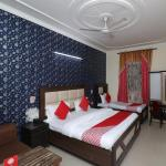 Airport Hotel Mayank Residency