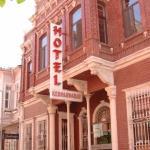 Kervansaray Canakkale Hotel