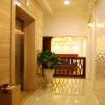 Golden Rice Boutique Hotel